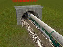 Portal tunel