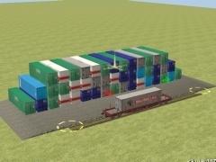 Složiště kontejnerů 40