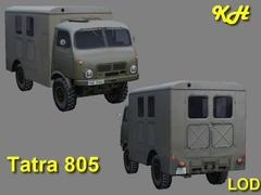 T805 High 01